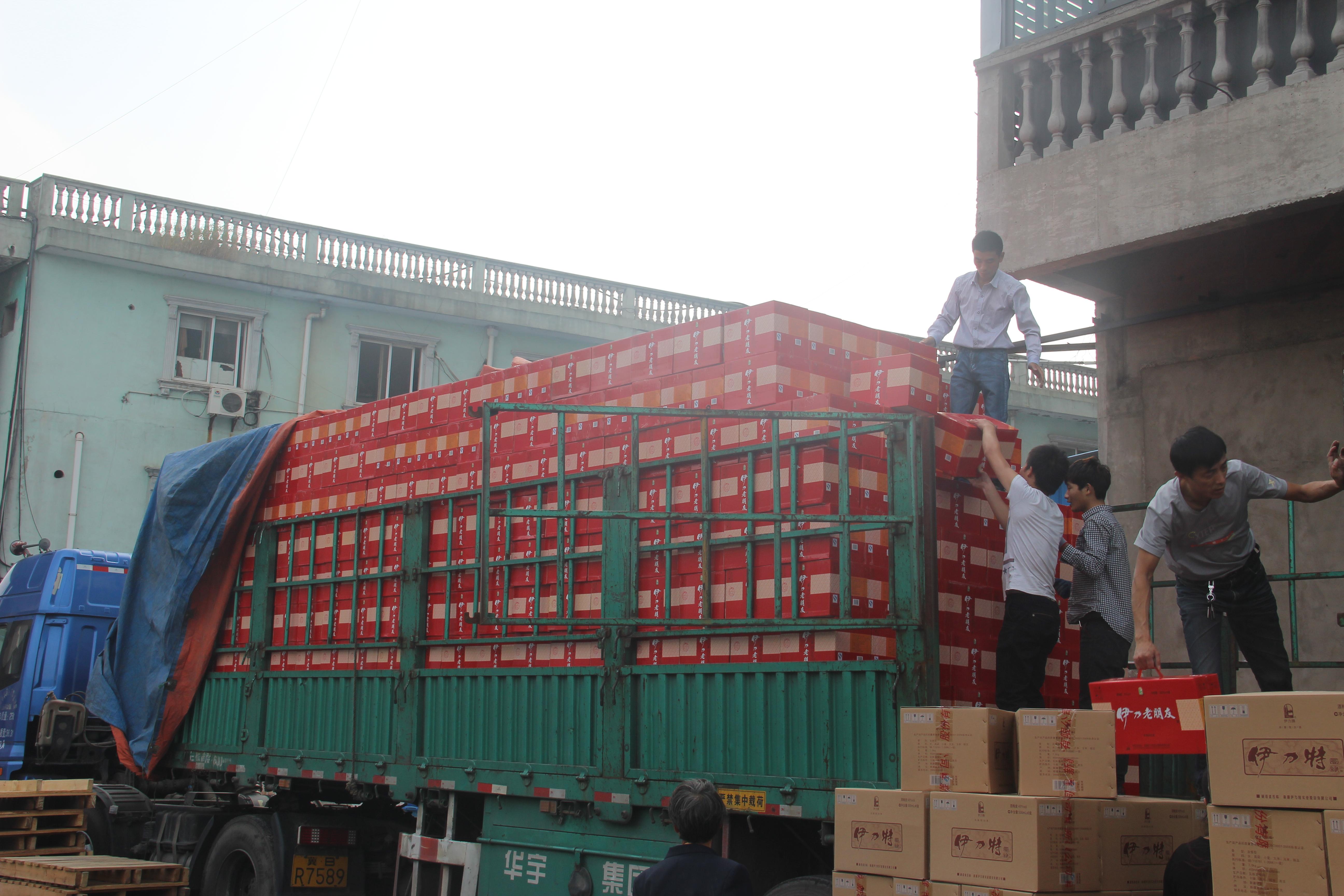 万博manbetx官网苹果华东配送中心为河北万博manbetx在线登录发货