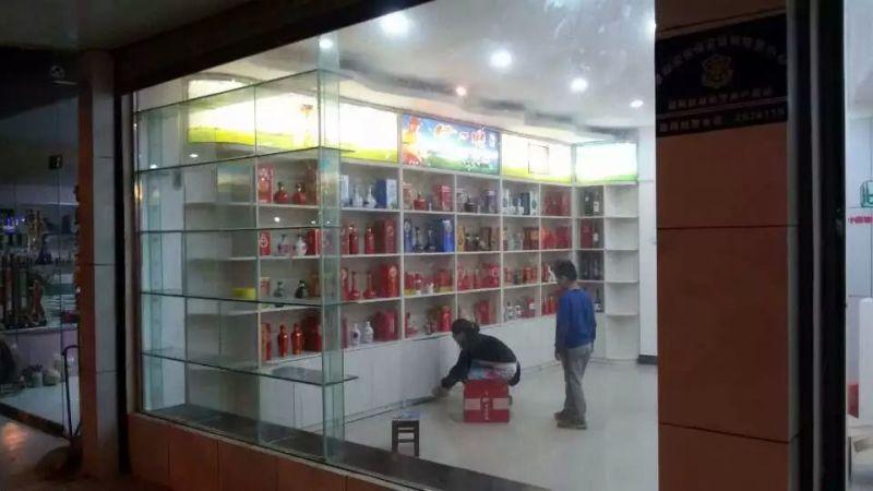 万博manbetx官网苹果万博manbetx在线登录专卖店