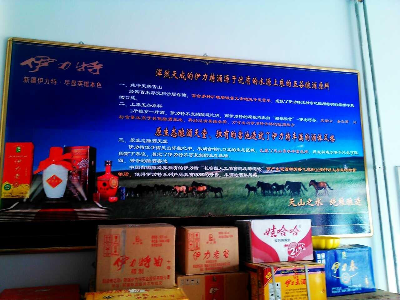 万博manbetx官网苹果张家口尉县加盟商店内展示