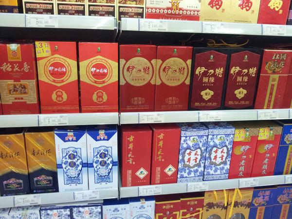 万博manbetx官网苹果酒苏果超市展架区