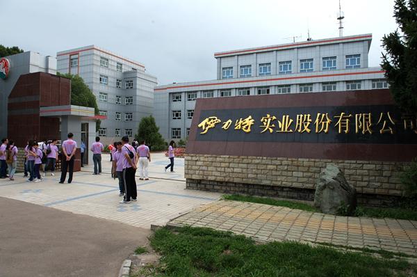 万博manbetx官网苹果工厂大门