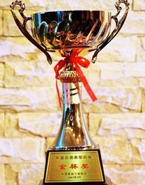 """2003年浓香型""""万博体育max官方网站""""牌万博体育max官方网站老窖酒荣获""""中国白酒典型风格金杯奖"""""""