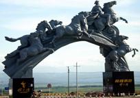 伊力特酒厂门形雕塑