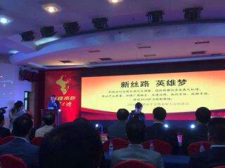 2014年万博manbetx官网苹果万博manbetx在线登录年会暨表彰大会