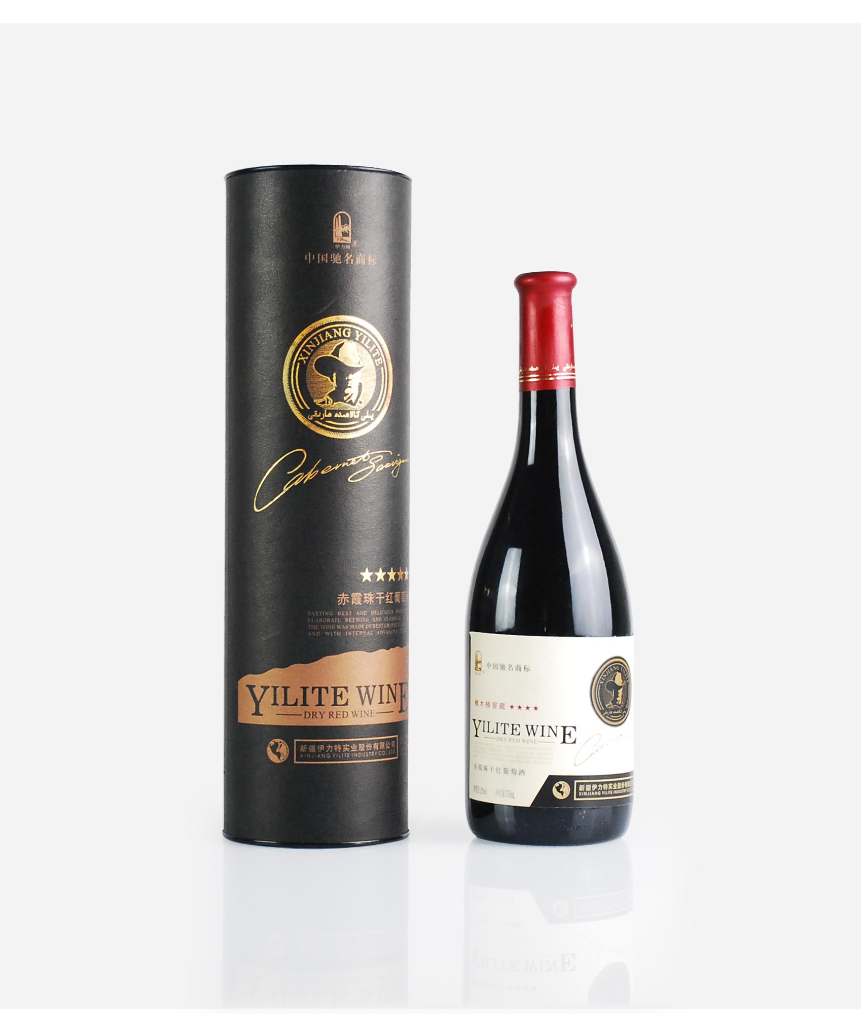 伊力特四星橡木桶窖藏赤霞干红葡萄酒